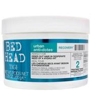 Tigi Bed Head Treatment Mask Recovery 200g (TOTIG183)