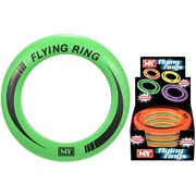 kandy Flying Ring Assorted (TY415)