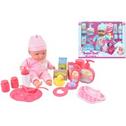 Baby Doll With Sound 30cm (TY4327)