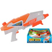 Pump Action Triggered Water Gun (TY8821)