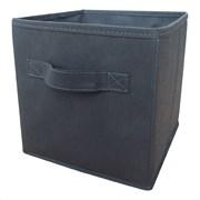 Russel Foldable Storage Box Grey Lge (WS8193L)