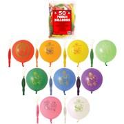 Henbrandt Printed Punch Balloon 50s (X38065)