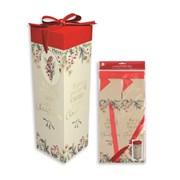 Giftmaker Foliage Gift Box Bottle (XAKGB30BB)