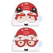Novelty Xmas Glasses 2 Asstd (XAKGZ412)