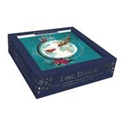Christmas Cards Luxury Magical Christmas Globe (XBRL777)