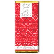 bramble I Love You Chocolate Bar 100g (Y643)
