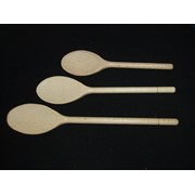 Russel Wood Spoon Set 3pc (YS4332FSC)