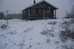 Dividalshytta - Foto: Troms Turlag