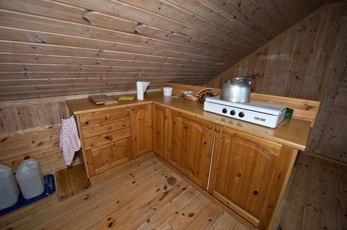 Kjøkken oppe