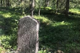 Minnestein ved Mordekra  - Foto: Ane Killingstad