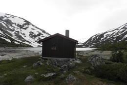 -  Foto: Skjåk Almenning