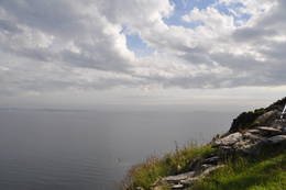 Utsikt fra Fjøløy Turisthytte - Foto: Tove-Mette Sædberg