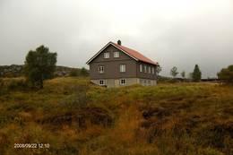 Skumfossøra. -  Foto: Per Berg.