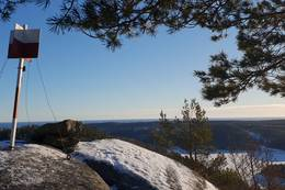 Utsikt med signal -  Foto: Ståle Waasjø Øylandsdal