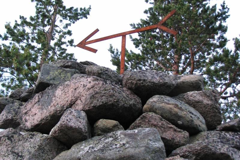 Nordpila på Slettfjellvarden