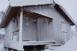 Saltfjellstua - Foto: Rana Turistforening