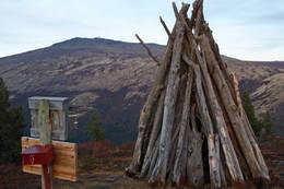 Tømmervarden mot Tronden - Foto: Ukjent