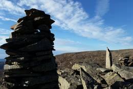 Varden på 646 moh. -  Foto: Arnfrid Bergheim