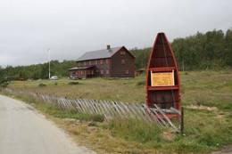 Ossjøen Sæterstue