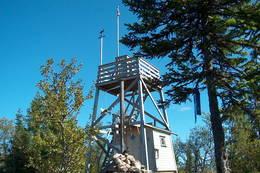 Utsiktstårnet på Årkjølen -  Foto: Odvar Engen