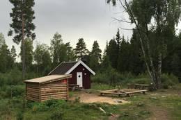 Farmenkoia i august 2016 - Foto: Knut Einar Nordhagen