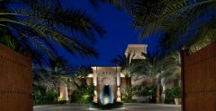 Madiant Jumeirah Talise Spa Arrival Experience