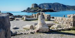 Ancient Basilica Site Middle Of Ikos Aria Beach