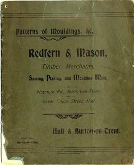 R&M Catalogue