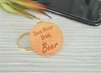 Laser Engraved Wooden Keyring - Alcohol