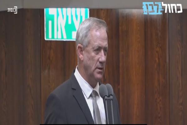 בני גנץ - ציון יום מיוחד ליהודי אתיופיה שנספו בדרכם לישראל