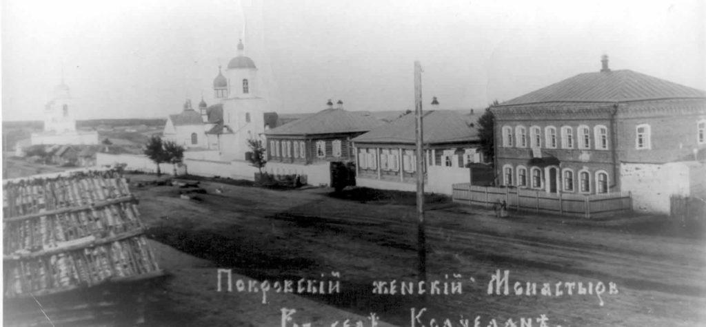 Колчеданский монастырь