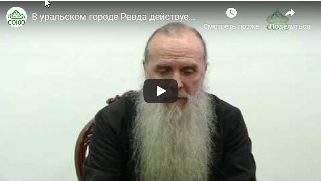 Епископ Каменский и Камышловский Мефодий посетил Ревдинский реабилитационный центр для наркозависимых.