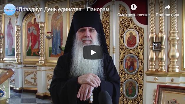 День Казанской иконы Божией Матери и День народного единства.