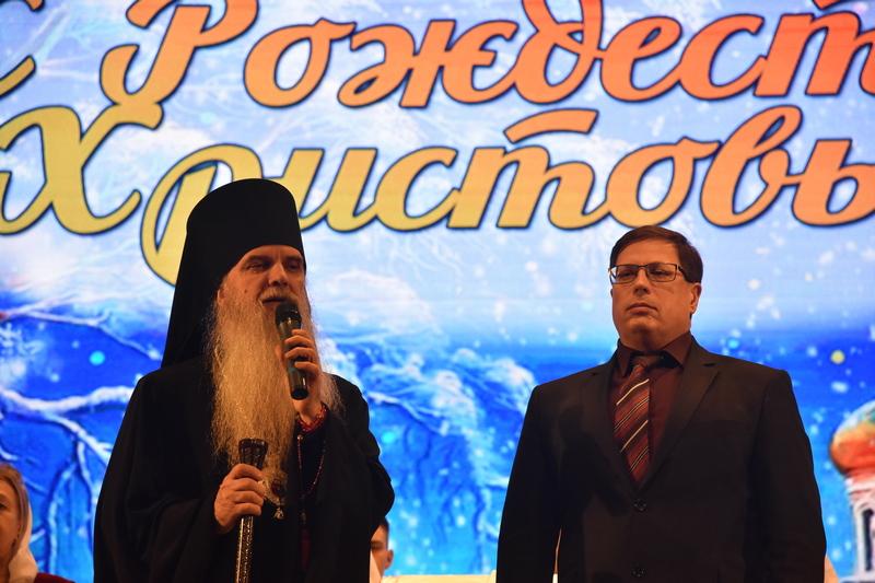 Торжественный  вечер в честь Рождества Христова в Каменске-Уральском