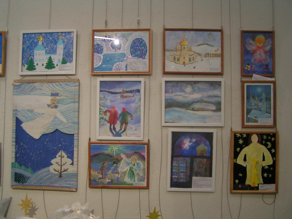 Конкурс художественного и декоративно-прикладного творчества «Свет Рождественской звезды»