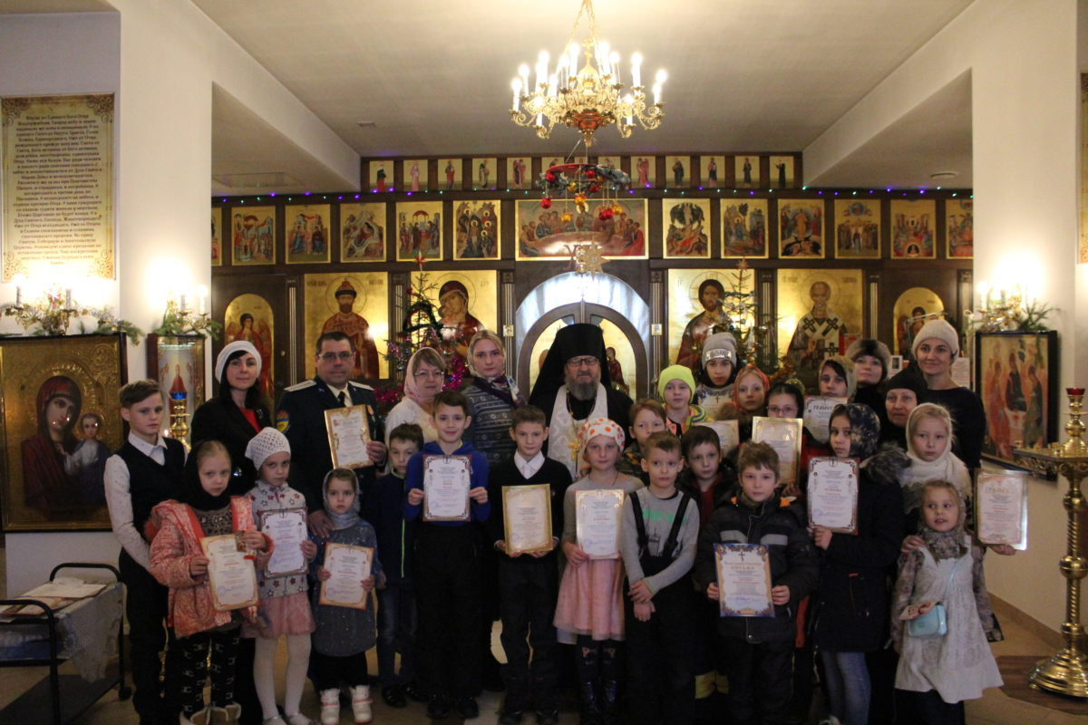 Награждении участников конкурса «Свет Рождественской Звезды – 2020» в посёлке Рефтинском
