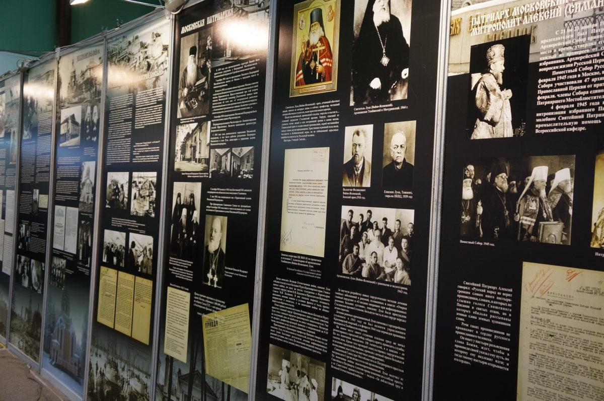Открытие VIII Международной православной выставки-ярмарки «От покаяния к воскресению России»