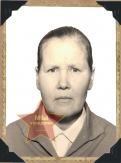 Первушина Мария Афанасьевна
