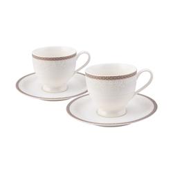Emsan Riva 6 Kişilik Kahve Fincan Takımı