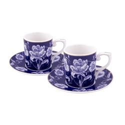 Emsan Empire Blue 6 Kişilik Kahve Fincan Takımı