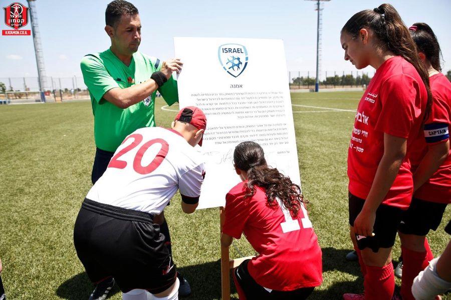צילום: ההתאחדות לכדורגל