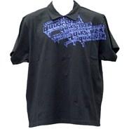 Rewind S/S Polo Shirt
