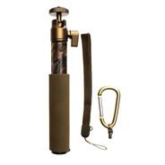 U Shot Telescopic Pole - Camo