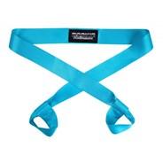 Skate Holder Carry Strap - Blue