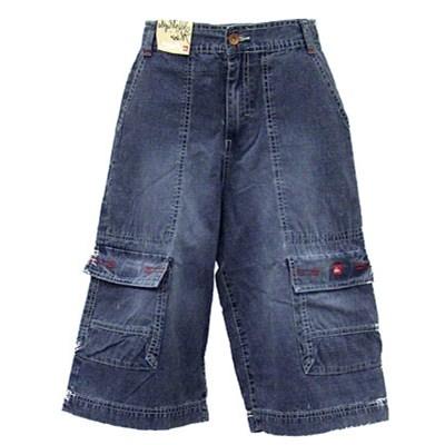 Tunagain Kids Jeans