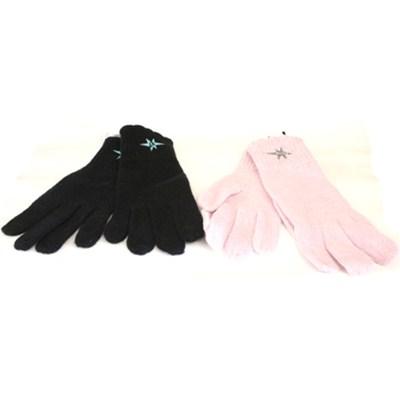 Star Wars Gloves