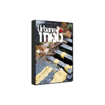 Urbane Mob DVD