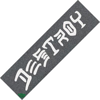 Thrasher Big Destroy Skateboard Griptape - Black
