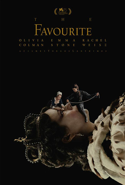 Medium the favourite final