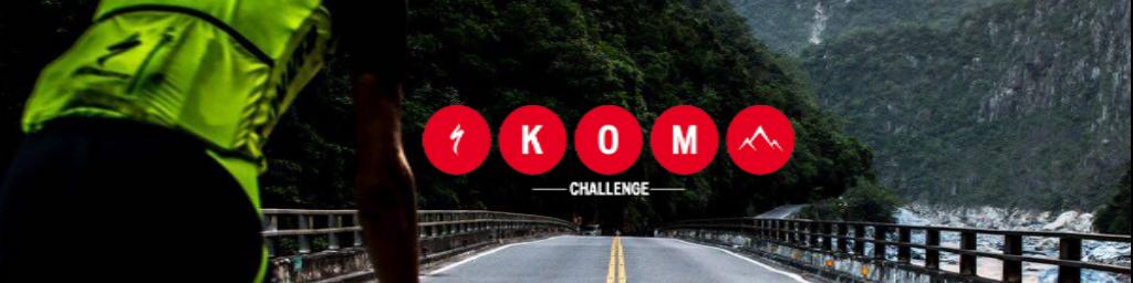 SPECIALIZED TAIWAN KOM CHALLENGE